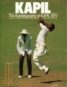 Dev, K: Kapil
