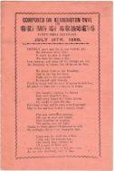 Dr WG Grace, Poem by Albert Craig